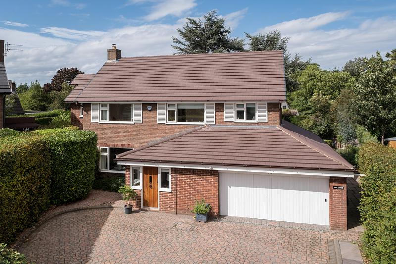 4 bedroom  Detached House for Sale in Great Barrow